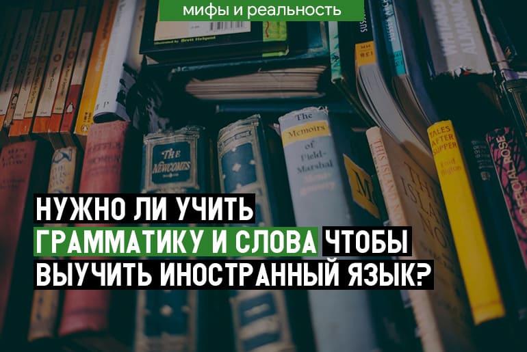 книги по грамматике на полке