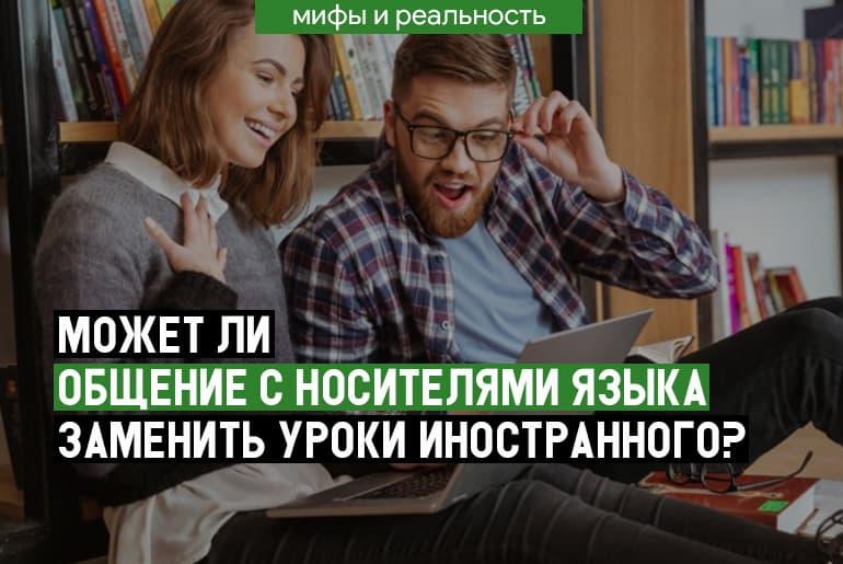 парень и девушка смотрят в ноутбук в библиотеке